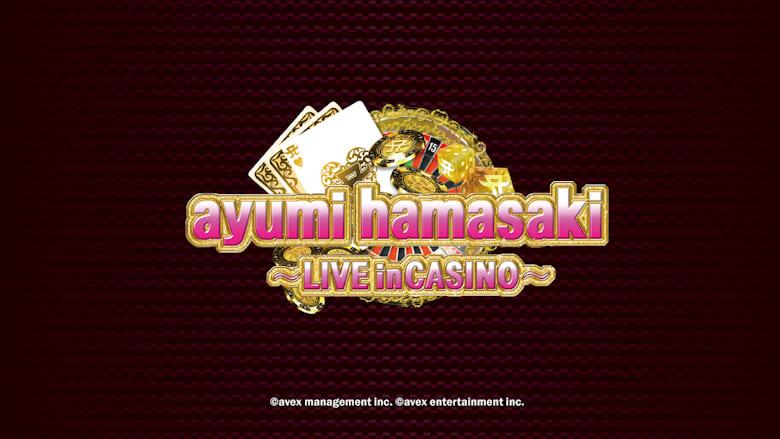 超継続ぱちんこayumi hamasaki-LIVE in CASINO-(設定付)の機種画像