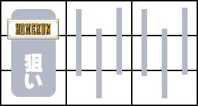 【Mr.トリプルクラウン-30】通常時・ボーナス中の打ち方画像